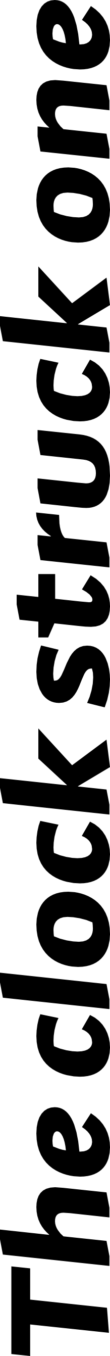 Image-oneC