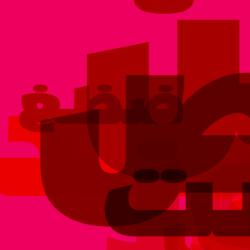 Shire Arabic