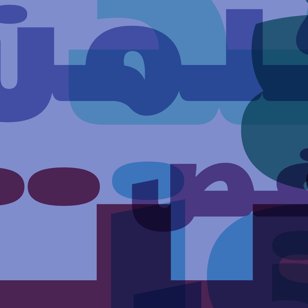 Shire Arabic.