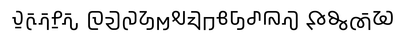 <p>Marked, double & tied forms of Queezoid Sans</p> glyphs