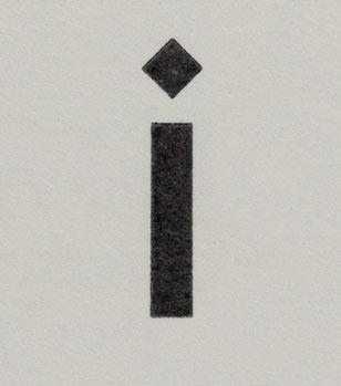 D1 Way 06